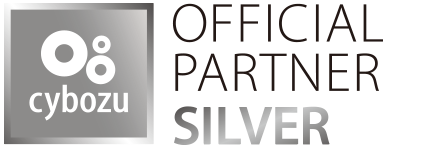 cybozu OFFICIAL PARTNER SILVER
